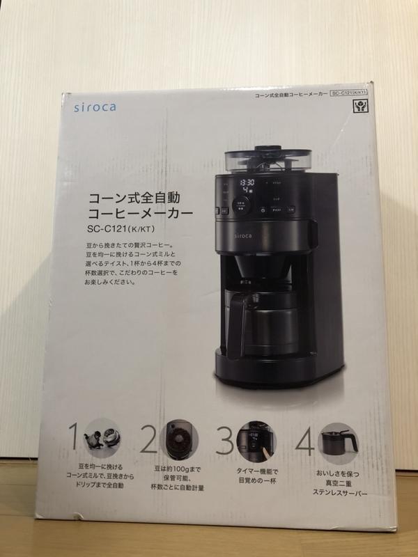 siroca SC-C121コーヒーメーカー