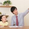 塾講師vs家庭教師_家庭教師のバイト