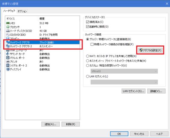 Windows10-2000-フォルダ共有_2