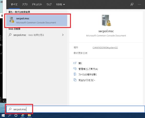 Windows10-2000-フォルダ共有_3