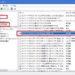 Windows10-2000-フォルダ共有_4