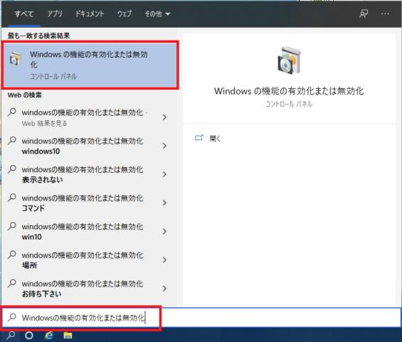 Windows10-2000-フォルダ共有_6