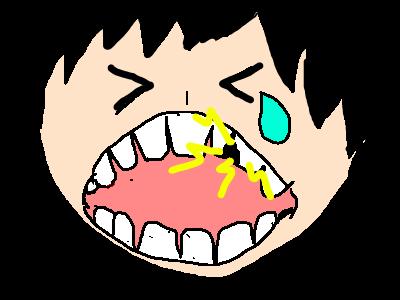 虫歯を放置すると