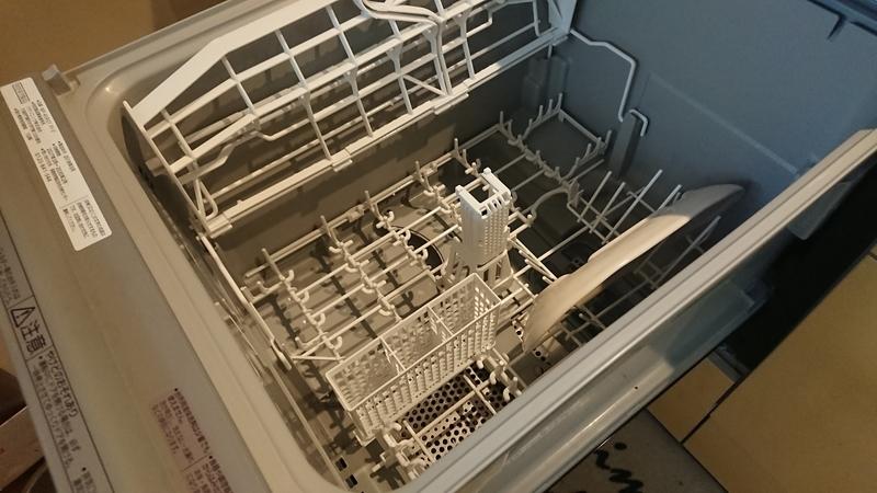 【オプションについて】キッチン_食器洗浄機