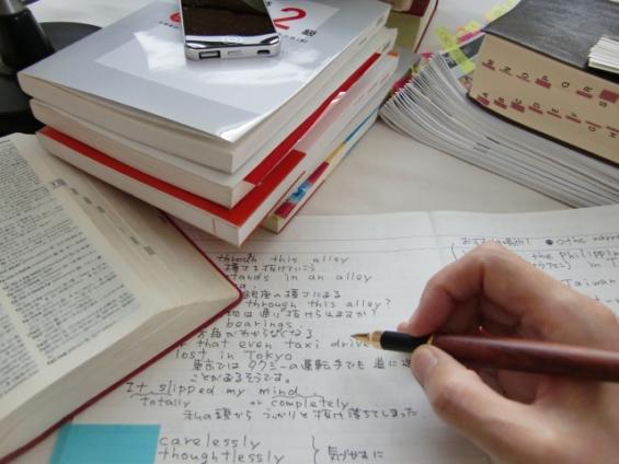 中学生_定期テスト450点_タイトル
