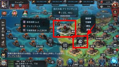 ブラックホライズン(BlackHorizon)土地レベル8占領_港攻略&造船